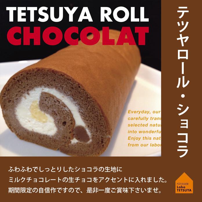 top_chocolat_s
