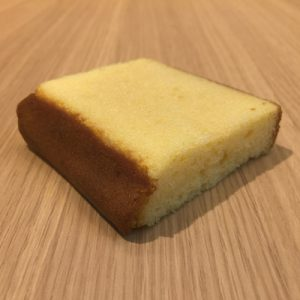 branday_cake