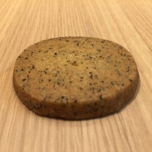 cookie_argay