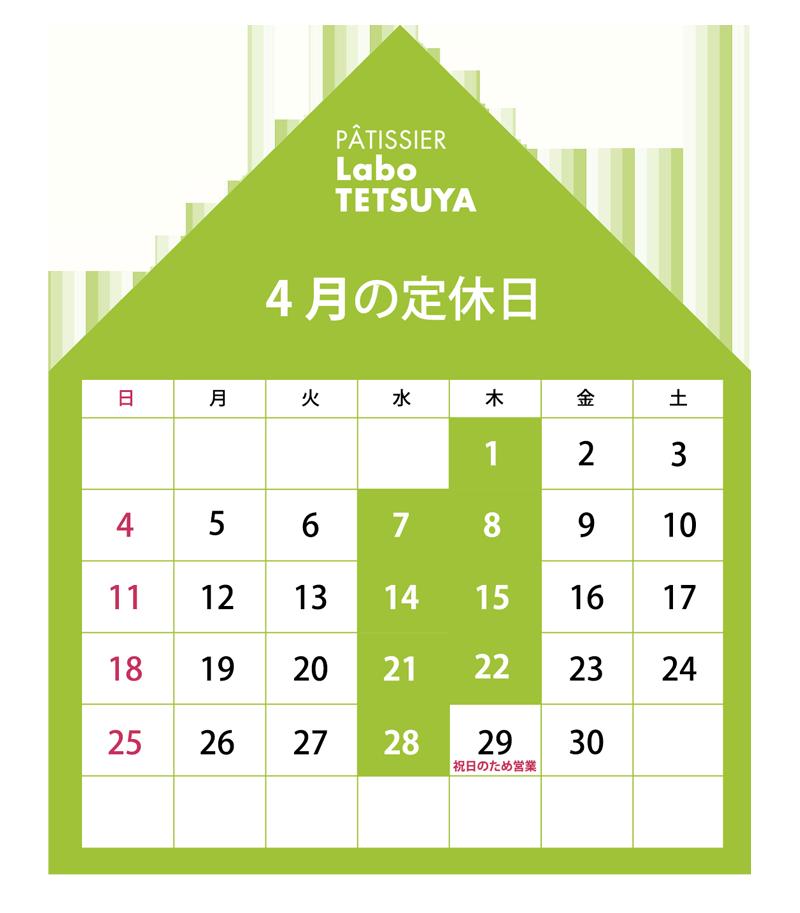 営業カレンダー2021年4月